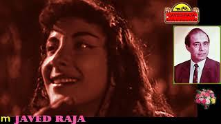TALAT Mehmood & LATA JI~Film~ANGAREY   - YouTube