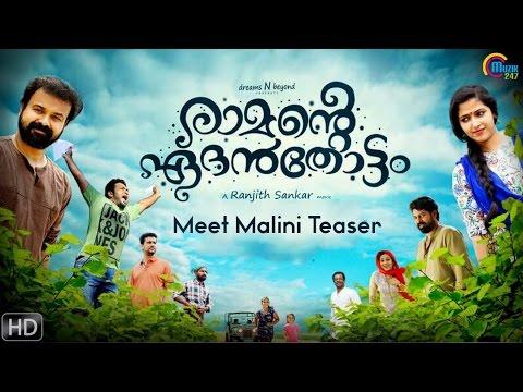 Ramante Edanthottam - Meet Malini Teaser
