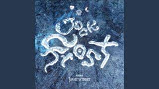 BRADYSTREET - Jack Frost