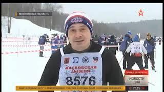 Московская лыжня 2019 на телеканале Звезда