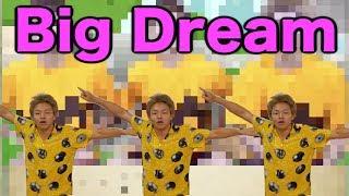 【関係者各位】僕らの夢を全世界にプレゼンします!!!しばゆー 編