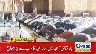 Largest Gattering For Eid Prayer In Badshahi Mosque   4am News Headlines   22 Jul 2021   City42