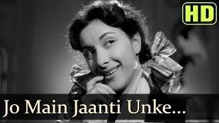 Jo Main Jaanti Unke - Raj Kapoor - Nargis Dutt - Aah - Lata