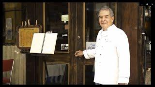 ფეიჟოადას რესტორანი რიო დე ჟანეიროში