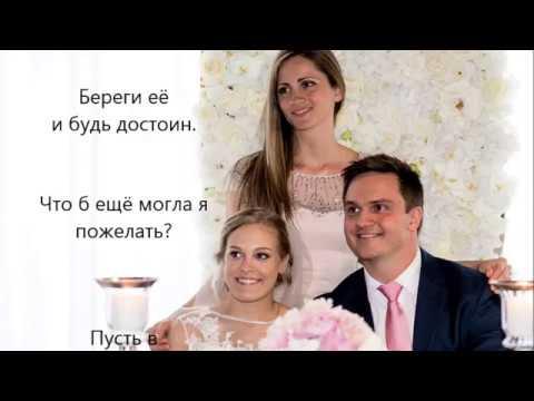 Стих Брату в день Свадьбы