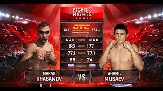 Шамиль Мусаев vs. Марат Хасанов / Shamil Musaev vs. Marat Khasanov