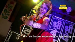 High Quality Mp3 बियान  इशारे करे ॥ BRAND NEW MARWADI SONG 2016 || HOT DANCE