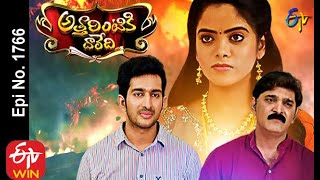 Attarintiki Daredi | 24th September 2020 | Full Episode No 1766 | ETV Telugu