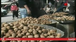 حماة - موسم وافر للكمأة في الأسواق 21.02.2019