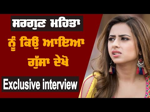 See why Sargun Mehta become angry, exclusive interview