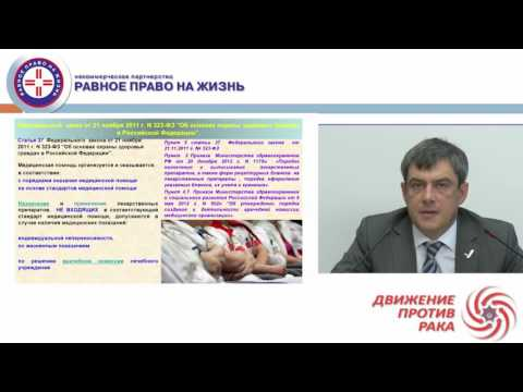 Дронов Н. П. Назначение и выписывание лекарственных средств: организационно-правовые аспекты