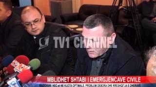preview picture of video 'Mblidhet shtabi i emergjencave civile Shkoder'