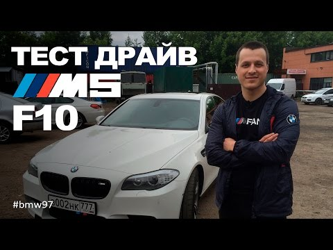 Bmw  5 Series M5 Седан класса E - тест-драйв 2