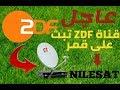 Video for قناة زدف الرياضية