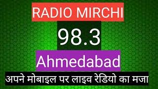 Radio mirchi 98.3 FM Ahmedabad live || रेडियो मिर्ची 98.3 FM अहमदाबाद अपने मोबाइल पर लाइव सुने.