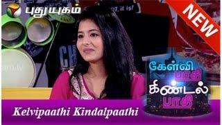 Kelvi Paathi Kindal Paathi - Actress Reshmi Menon