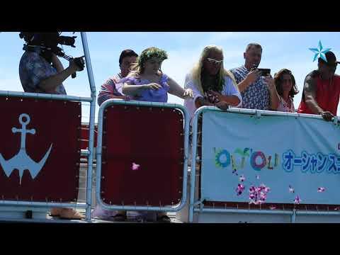 Fans remember Beth Chapman at Waikiki farewell