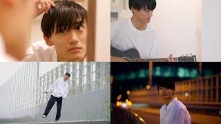 髙橋颯「大切な君へ」Music Video メイキング映像(short version)