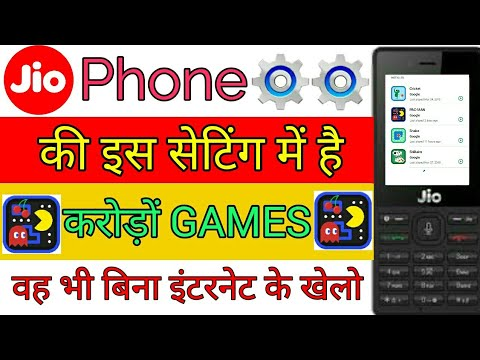 jio phone me google apps kaise download kare