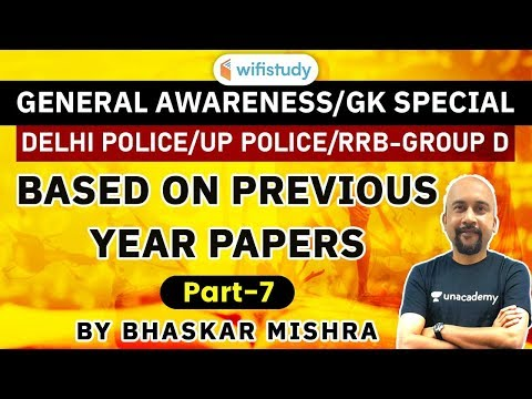 1:00 PM - RRB Group D, Delhi & UP Police | GA/GK by Bhaskar Mishra | Previous Year Papers Ques