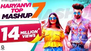 Haryanvi Top Mashup 7 | Gaurav Bhati | Monika Sharma, Jyoti Gurjar | Haryanvi Dj Songs 2019 | #HTM7