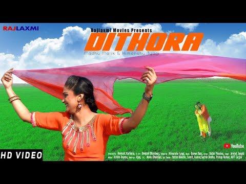 DITHORA डिठोरा | Latest Haryanvi Song | Madhu Malik | Himanshu Tyagi | Rajlaxmi