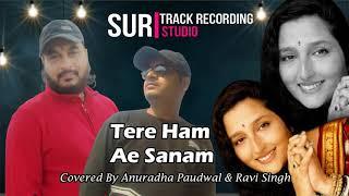 Tere Hum Ae Sanam _ Cover _Anuradha Paudwal   - YouTube
