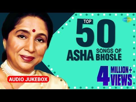 Download Top 50 Bengali Songs Of Asha Bhosle | 50  সংস অফ আশা ভোঁসলে | HD Songs | One Stop Jukebox HD Video