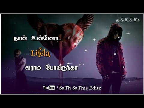 Tamil Love Failure Quotes Whatsapp Status Lyrics Kadhal Kavithai
