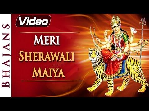 Tu Sun Le Pukaar Sherawali Maiya