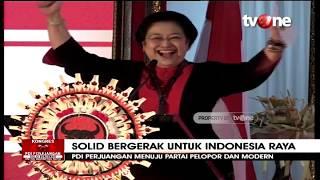 Video LUCU! Kompilasi Pidato Megawati yang Mengundang Gelak Tawa Hadirin di Kongres PDIP MP3, 3GP, MP4, WEBM, AVI, FLV Agustus 2019