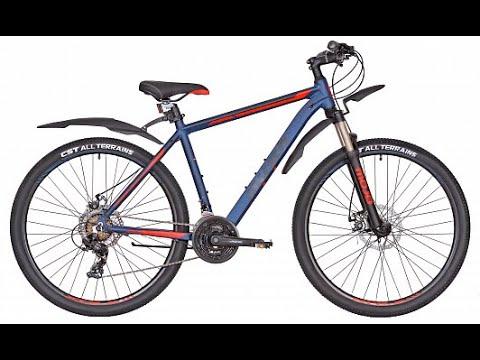 """Велосипед 29"""" XS970 HDISC AL 21ск RUSH HOUR"""