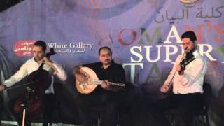 تحميل و مشاهدة نهائي نجم الموهبة العُمانية : أحمد سكماني MP3