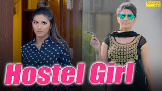 SAPNA CHAUDHARY - Hostel Girl (OFFICIAL)   VICKY KAJLA   New Haryanvi Songs Haryanavi 2019   Sonotek