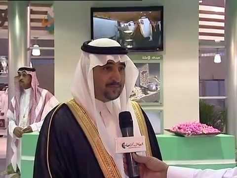 ملتقى السفر والاستثمار السياحي السعودي 2012
