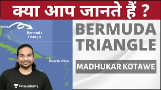 Bermuda Triangle | क्या आप जानते है | UPSC CSE/IAS 2020/21 Hindi | Madhukar Kotawe - Download this Video in MP3, M4A, WEBM, MP4, 3GP