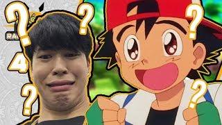 Pokémon US RandomLocke Ep.40 -  CHICOS... EL SALVADOR DEL LOCKE HA LLEGADO