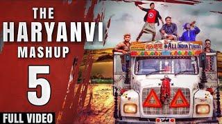 The Haryanvi Mashup 5 - Lokesh Gurjar | Gurmeet Bhadana | Desi King | Baba Bhairupia | Totaram