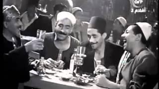 بينا على ينى وخمرة ينى ... إسماعيل يس تحميل MP3
