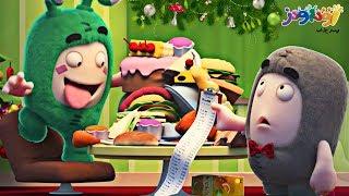 أودبود | لذيذ عيد الميلاد المتع | فيديو خاص بعيد الميلاد للأطفال