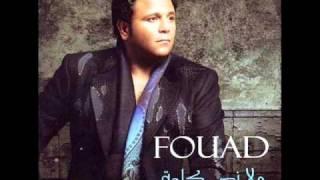 تحميل و مشاهدة Ya Gat Ya Ra7t - Mohamed Fo2ad MP3