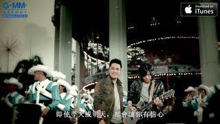 [MV] Ae Jirakorn Feat.Win Ratanapol: 好好的感覺 (Jai Glarng Kwarm Roo Seuk Dee Dee) (Chinese Sub)