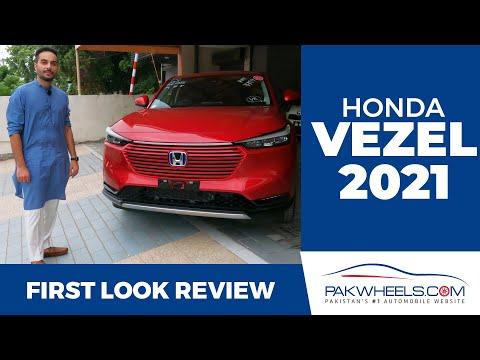 2021 Honda Vezel | First Look Review | PakWheels