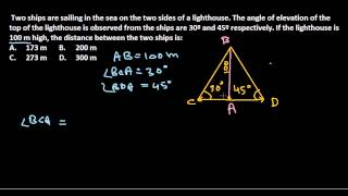 Quantitative aptitude and reasoning tutorial : Height and distance 1