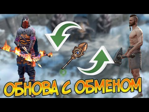Обновление 1.8 ! Торговля между игроками ! Амулеты и обереги в Frostborn: Coop Survival