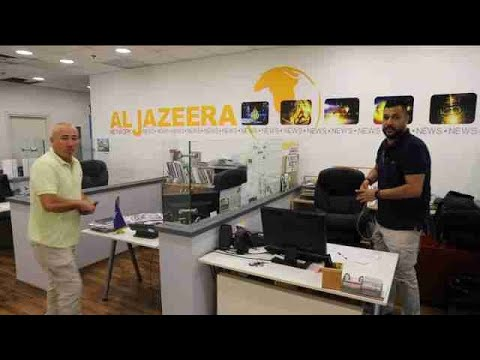 Jerusalen estudia cerrar la cadena Al Jazeera