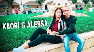 KAORI feat ALESSA - Era alt fel (melodie Oficială)