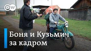 """""""Боня и Кузьмич"""" и их новый хит - взорвет ли дуэт YouTube?"""