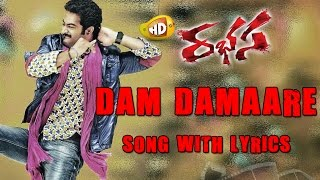 Rabhasa Movie Full Songs - Dam Damaare Song with Lyrics