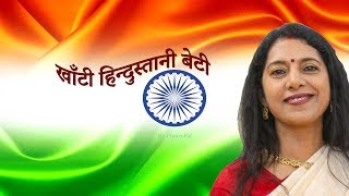 Bhojpuri Patriotic Song | Deswe Khatir Na Balam ji - YouTube